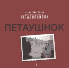 Pouy - Petaouchnock.jpg